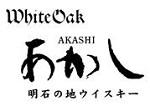 Akashi Whisky